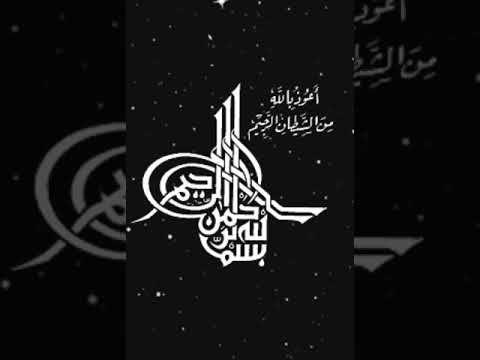 صباح الخير تلاوة بصوت الشيخ عبدالله خياط رحمه الله الاية 276 سورة البقرة