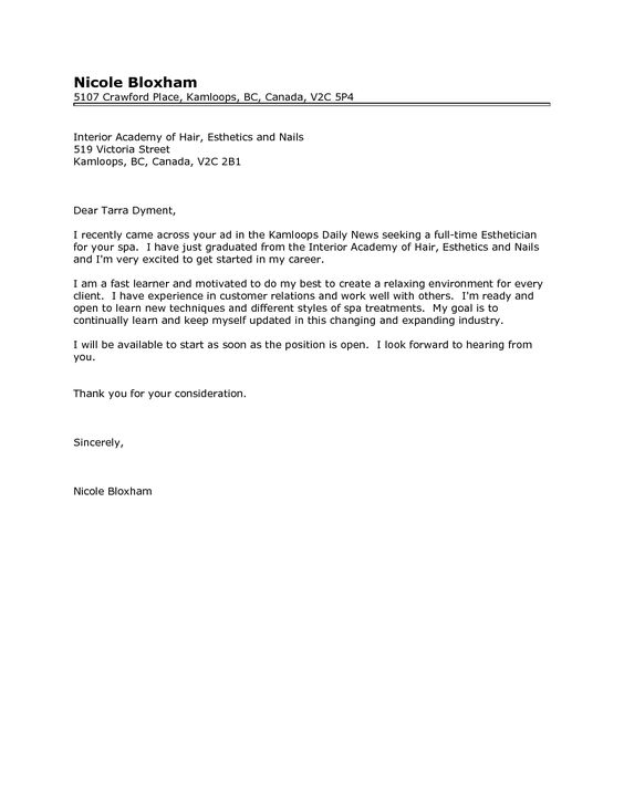 Laser Therapist Cover Letter