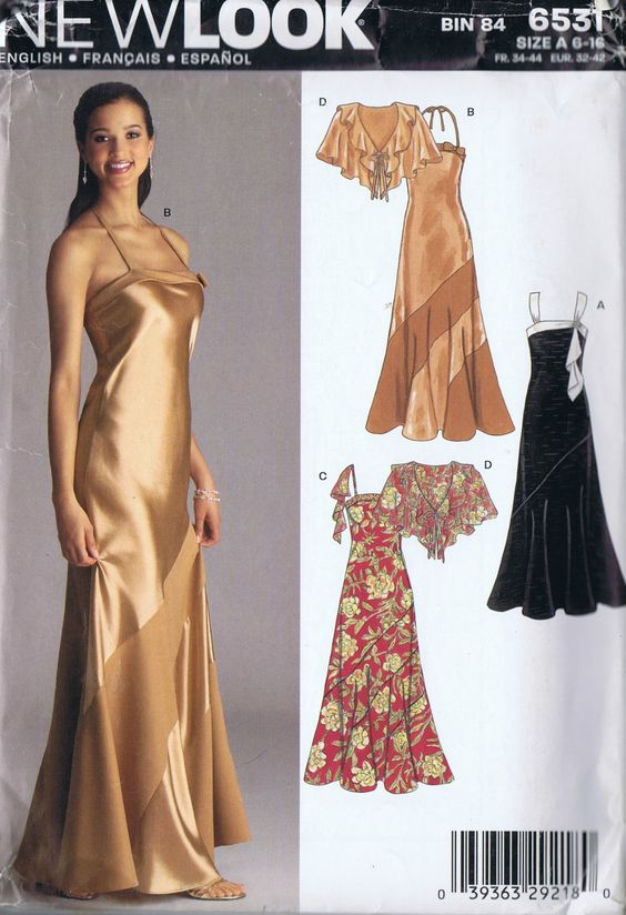 Платье женское 07 2884 12