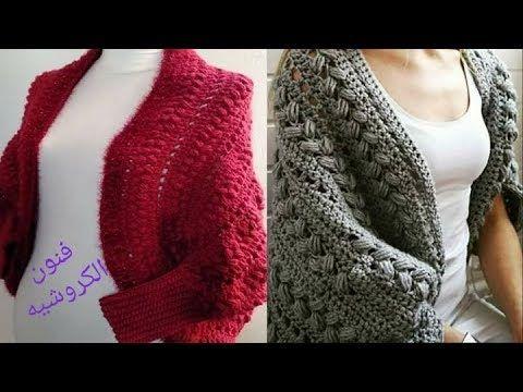 كروشيه طريقه عمل كارديجان او بوليرو بغرزه البف فنون الكروشيه Youtube Crochet Scarf Crochet Knitted Scarf