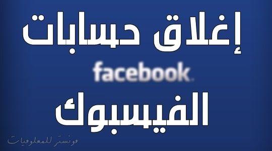 طريقة تبليغ عن اي حساب فيسبوك Allianz Logo Facebook Logos
