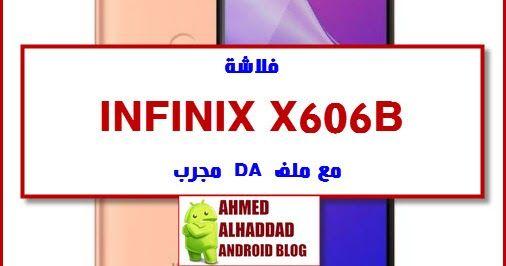 فلاشة Infinix X606b مع ملف Da مجرب فلاشة مصنعية Infinix X606b تحميل فلاشة مجربة Infinix X606b تنزيل روم رسمية Infinix X606b Official Rom Infini In 2020 Blog Android