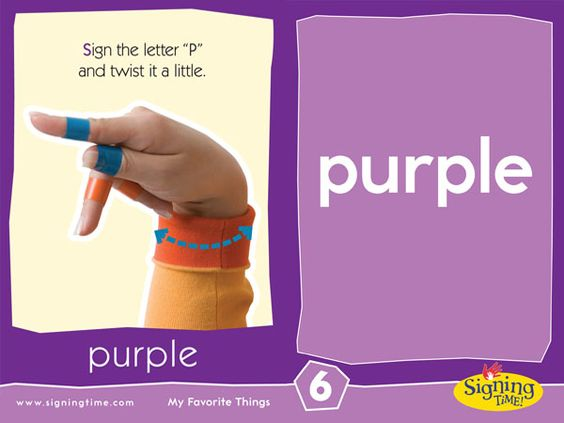 how to say purple in sign language