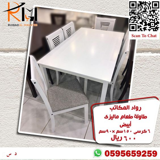طاولة طعام ماليزي Home Decor Decor Table