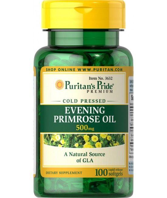 Evening Primrose Oil برايم روز كبسولات الجمال للبشرة والشعر Evening Primrose Oil Evening Primrose Dietary Supplements