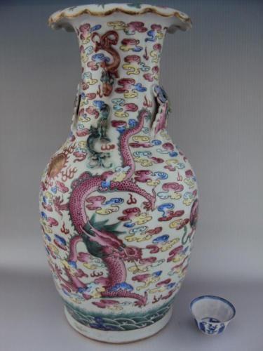 TOP Rare!! 42cm HUGE Chinese Porcelain 19thC Famille Rose Vase Oriental Antiques https://t.co/iZtV5WZYbe https://t.co/OakRZhDxc9