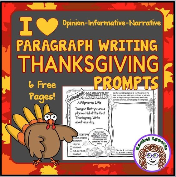 thanksgiving essay example Give your students something to be thankful for during thanksgiving time with this list of 78 new elementary writing and journal prompts, especially for the holiday.