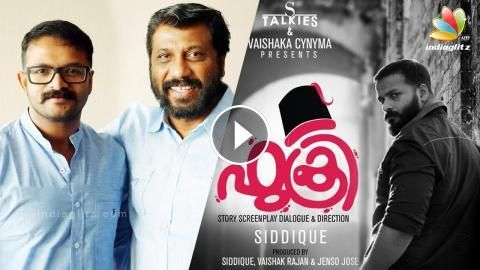 Siddique-Jayasurya Fukhri First Look poster is here | Hot Malayalam CInema News