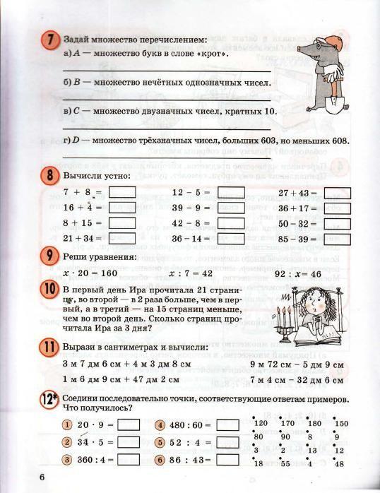 Физика 9-11 класс пособие для общеобразовательных учебных заведений составитель степанова г.н
