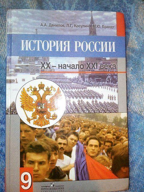 Гдз по русскому языку 4 класс зеленина дидактический материал