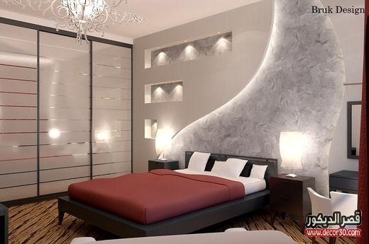 صور غرف نوم مودرن اشكال غرف نوم كاملة شيك قصر الديكور Home Chaise Lounge Furniture