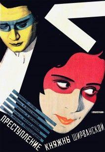 """""""Countess Shirvanskaya's Crime"""""""