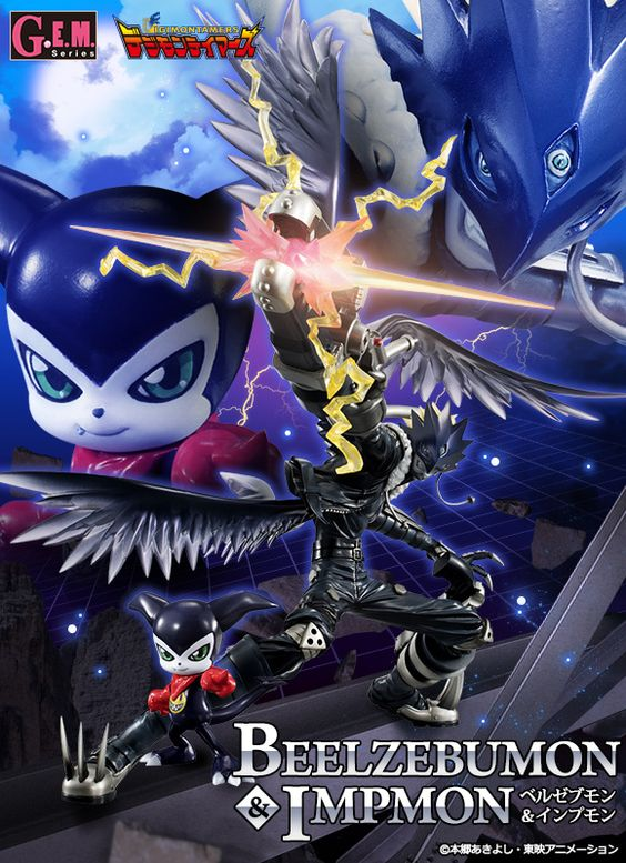Mechanical Japan: Digimon Tamers - Beelzemon & Impmon G.E.M. Series (MegaHouse)