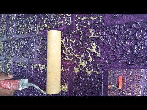 Wall Painting Texture Design Royal Play Matalic Youtube Texture Painting Texture Design Wall Painting