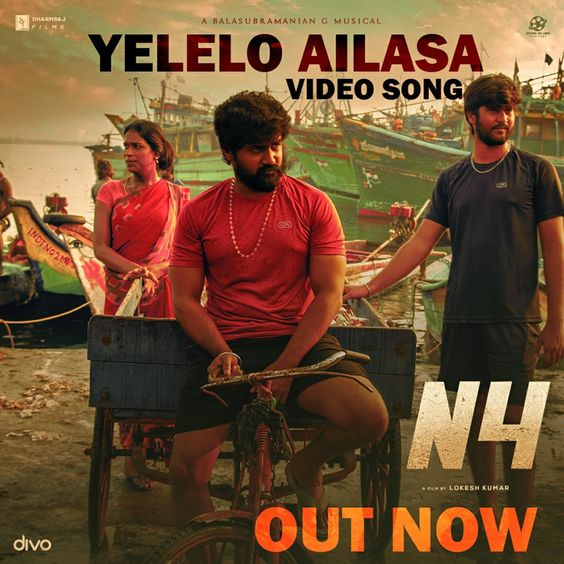 'Yelelo Ailasa' Video song from 'N4'