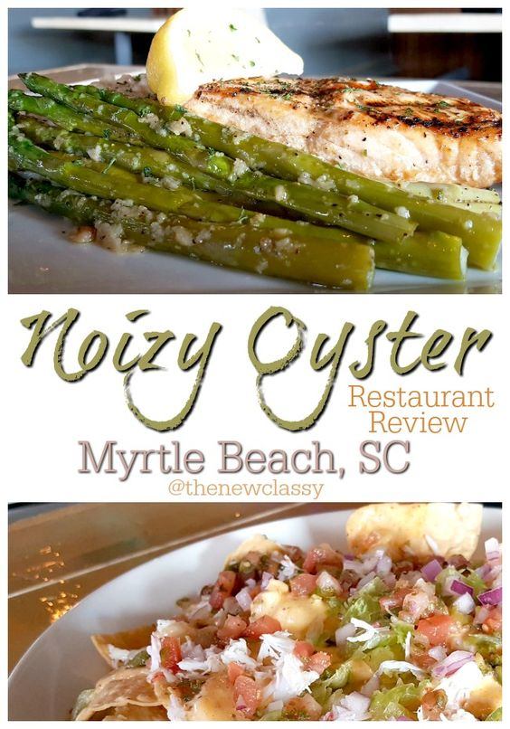 On our recent trip to Myrtle Beach, we tried out a restaurant that we hadn't tried before - The Noizy Oyster Saltwater Cafe and Raw Bar, under new management. With terrific food and awesome perks like daily drink specials and fast wifi, you should definitely visit if you haven't already. [sponsored] #MyMyrtleBeach  #restaurant #seafood #restaurantreview #SouthCarolina