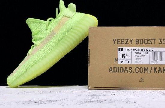 Adidas Yeezy Boost 350 V2 Gid Glow in