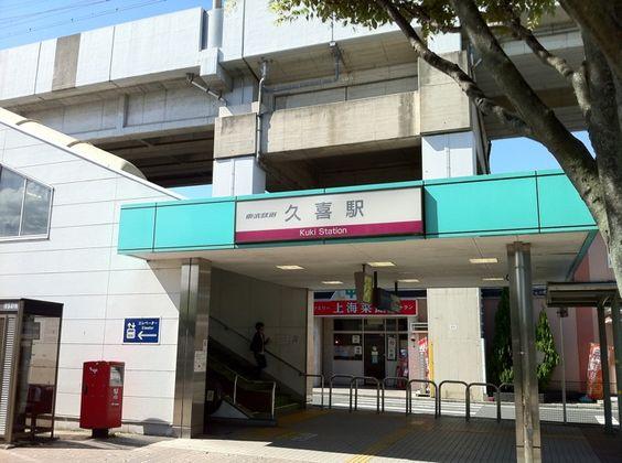 久喜市にあるラーメン店厳選6店。つけ麺ファンも必見です!
