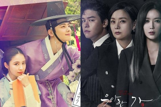 """Rookie Historian Goo Hae Ryung"" Finale Enjoys Ratings Boost While ""Graceful Family"" Continues To Break MBN Viewership Records"