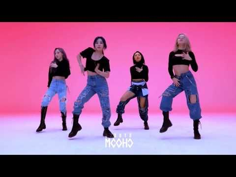 Mamamoo Hip Dance Mirrored Studio Choom Youtube Dance Mirrors Mamamoo Hips