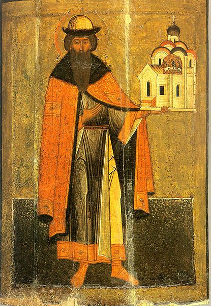 Icon of St. Vsevolod, prince of Pskov. 16th century
