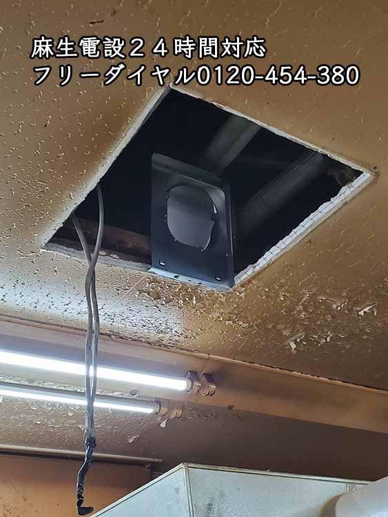 led スイッチ 工事 迅速対応 麻生電設 電気工事 換気扇 修理