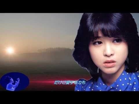 松田聖子 瑠璃色の地球 Youtube 聖子 瑠璃色 天地真理
