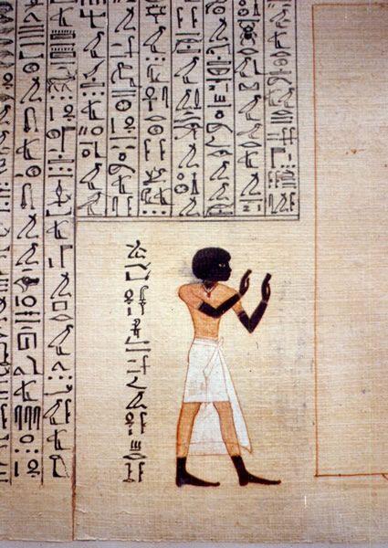 Tomb Art From Ancient Egypt: A Black African Civilization (pics) - Politics (4) - Nigeria