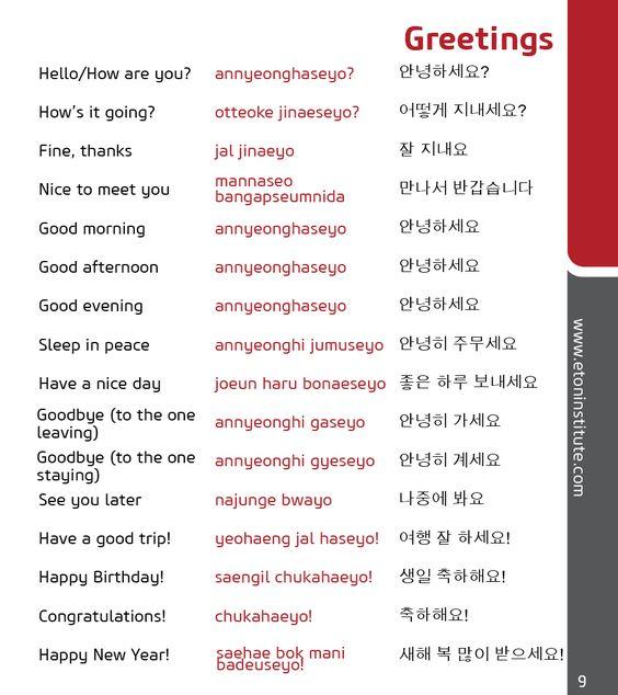 Translation Of Good Morning In Korean : Pinterest the world s catalog of ideas