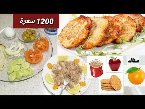 يوم كامل من الطعام الصحي محسوب السعرات الفيديو 6دقائق والباقي معلومات غذائية للمواد المستخدمة Youtube Food Breakfast French Toast