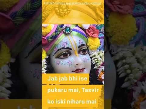 Youtube Shyam Sawere Dekhu Tujhko Kitna Sundar Roop Hai Full