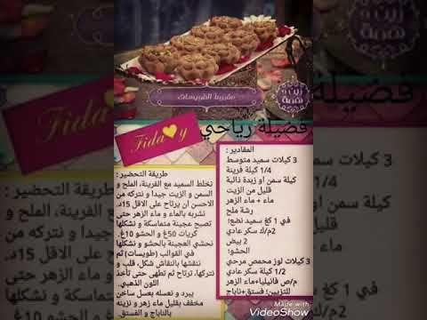 حلويات حلويات مغربية للمناسبات حلويات عصرية مستلزمات الحلويات قوالب السيليكون أنواع قوالب السيليكون كيف تختار قوالب السليكون Monopoly Deal The Originals