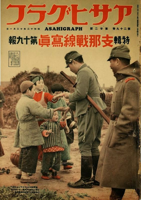 Japanese WWII ~ Japanese soldiers handing out candy to Chinese children - 1939 Propaganda photo opportunities are make for the press.: