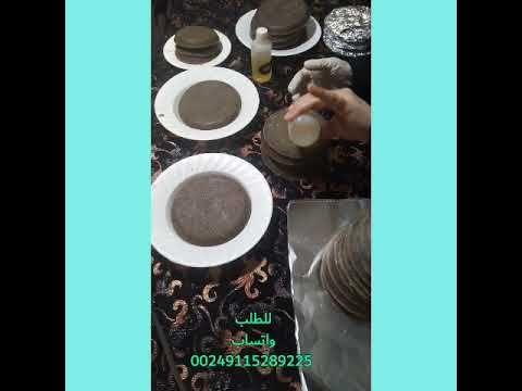 وصفات يمنية مع فوفو Aklan Youtube Tableware Glassware