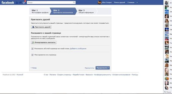Fejsbuk Moya Stranica Vhod S Lichnymi Dannymi Socialnye Seti I Mobilnye Prilozheniya Bar Chart Chart