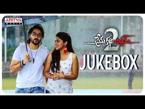 Prema Katha Chitram 2 Full Songs Jukebox 2019 Bollywood Movie Songs Songs Jukebox