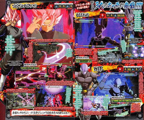 Dragon Ball FighterZ Reveals Info On Beerus, Hit, And Goku Black