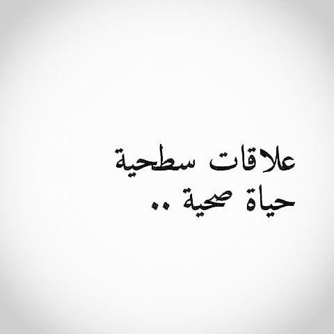Untitled Picture Quotes Quotes Instagram