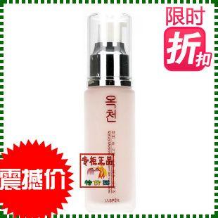 1 pcs própolis polipeptídeos branqueamento base líquida hidratante 30 ml de clareamento corretivo cosméticos alishoppbrasil