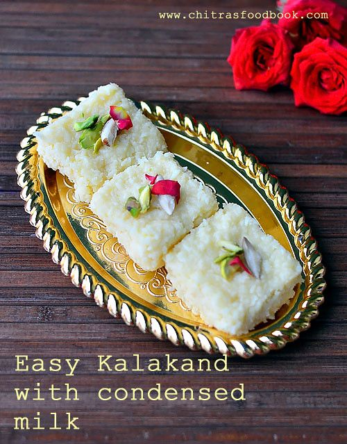 Easy Kalakand Recipe With Condensed Milk Milkmaid Kalakand Kalakand Recipe Indian Dessert Recipes Indian Desserts