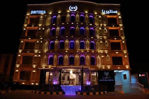 سنتيريا فنادق السعودية شقق فندقية السعودية Music Instruments Audio Mixer Audio