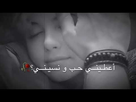 حد عيونك خليني حالات واتس اب حب Youtube Cute Couple Videos Youtube Youtube Music Photo Quotes