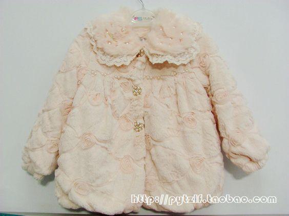 widgeon girls coats cream