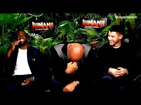 Jumanji 2 Hilarious Interview Kevin Hart Dwayne Johnson