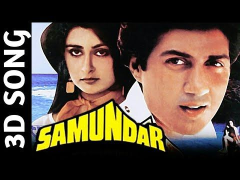 Saat Samundar Paar 3d Song Surround Sound Bass Boosted Vishwatma 1992 Divya Bharti 3d Song Youtube Songs Bollywood Songs News Songs