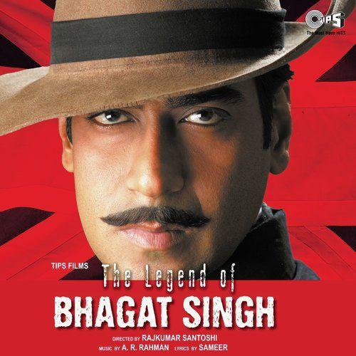 Mera Rang De Basanti Sonu Nigam Manmohan Waris In 2020 Mp3 Song Download Songs Bhakti Song