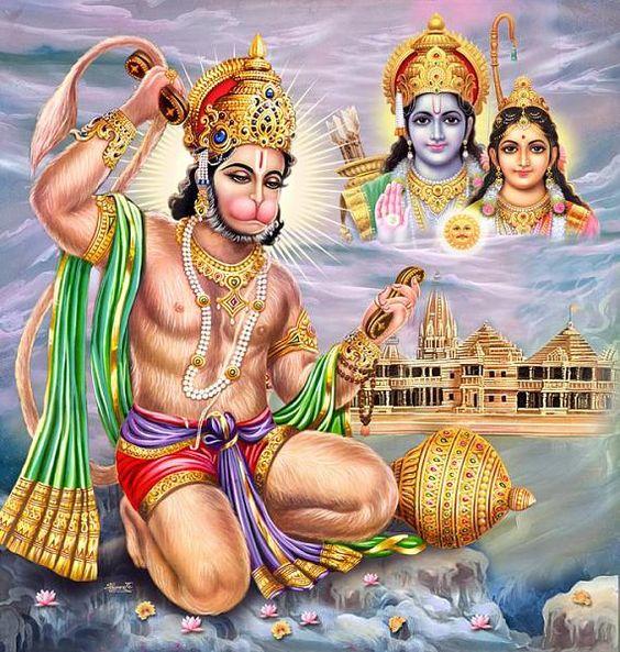 lord hanuman ji blogger
