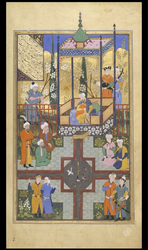 """The Syrian Sultan Malek Saleh talks in his garden with two dervishes. Illustrated manuscript of the poet Sa'di (1213/19-1292) entitled """"Orchar """" ("""" Bustan""""), Uzbekistan, Bukhara, 1522/23. Ink, opaque watercolor, and gold on paper; leather binding © bpk / The Metropolitan Museum of Art, New York."""
