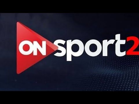 On Sport 2 Hd Live Stream Hd البث المباشر لقناة اون سبورت 2 Youtube Life Quotes Informative Life