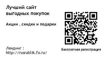 https://ru.pinterest.com/chanceforward/qrcode/ D824e280aa725293138cac1dff0d12b5